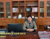 【贺】重庆剑涛铝业有限公司祝贺SMM成立20周年
