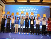 【锡峰会】2019年度SMM金属价格采标单位授牌仪式隆重举办