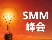 """【通知】""""2020 中国镍铬不锈钢产业市场及应用发展论坛""""延期举办"""