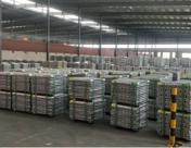 丰镇市年产50万吨特钢和硅锰合金一期项目投产