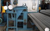 Aluminium billet inventories dropped 3,500 mt on week