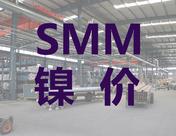 【更新】7月12日SMM镍现货价格:SMM1#电解镍上涨350元/吨
