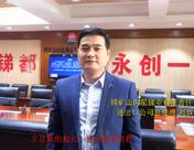 【贺】锡矿山闪星锑业有限责任公司祝贺SMM成立20周年