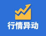 【SMM分析】库存大增33%叠加美元走强 伦锡价格大幅走跌