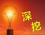 https://imgqn.smm.cn/production/appcenter/imageSAKZC20200825161055.png?imageView2/1/w/176/h/135/q/100