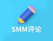 SMM 8月19日汽车蓄电池市场综述