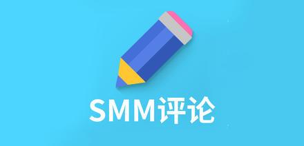 【SMM日评】有色金属走势分化 沪铝强势涨1.27% 沪锡大跌2.71%