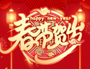 CNY 2021 Greetings by SMM's CEO Adam Fan