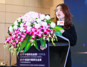 China Nonferrous Metals Industry Annual Meeting 2019: China aluminium production to grow 2.5% in 2020