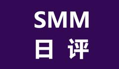 """【SMM日评】""""妖镍""""7连阳触及涨停 油价5连跌"""