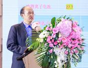 【SMM年会】曹国庆:铅蓄、锂电池回收利用政策、电池回收体系和现状解读