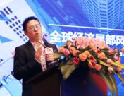 王沛:市场过于悲观 一旦中美贸易谈判传递利好信息市场将迎偏好修复