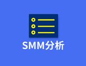 【SMM深度分析】一图解析高镍生铁vs电解镍替代效应以及未来判断镍价主要关注点