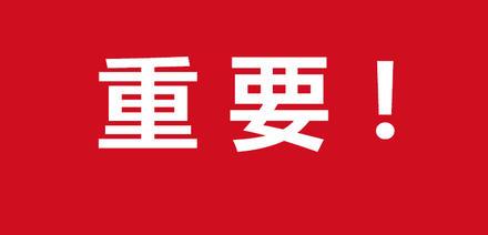 外交部:中美经贸磋商双方牵头人再次通话