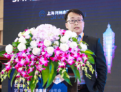 China Nonferrous Metals Industry Annual Meeting 2019: Global mining to embrace new round of prosperity