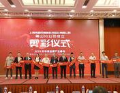 SMM深耕华南金属市场 实地走访华南当地名企建立深度合作