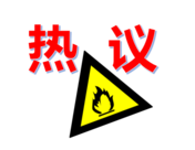 """【会议纪要】不锈钢市场好于往年同期 新能源行情方兴未艾 """"妖镍""""成为抗跌品种"""
