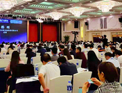 China NiCoLi Summit 2020: Cobalt raw materials supply uncertainty remains, global cobalt demand to revive in 2021-2022