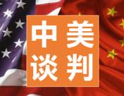 """都是""""电""""惹的祸!碳中和下晶圆代工急寻""""绿电新捷径"""" 中国第三代半导体""""支撑双碳目标""""意义竟深远"""
