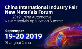 China International Industry Fair New Materials Forum