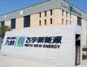 锂电万里行江西篇--第一站江西飞宇新能源科技有限公司