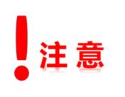 4月车企销量TOP 10:长安进前三甲 上汽通用跌至第七