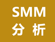 SMM基本金属现货交易周评(2019.8.12-2019.8.16)