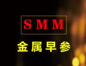 【SMM金属早参】金属普跌 伦镍跌超1.9%*加征关税传言打击 不锈钢高位下泄近千元