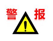 【SMM追踪】生产商停产仅几家供货 镓价趁机暴涨 9月风向要变!