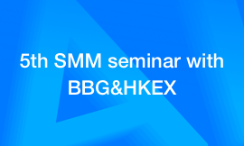 5th SMM seminar with BBG&HKEX