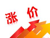 【SMM专题】乐观预期提振 今年以来金属价格普遍上涨