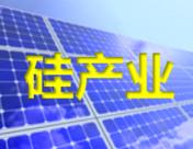 特变电工:四季度无疫情影响 全年多晶硅产量预计超7万吨