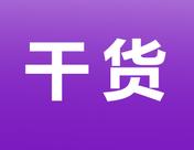 """知名对冲基金经理付鹏:人民币破""""7"""" 释放国内资产压力"""