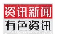 【SMM日评】有色金属涨跌互现 黑色系矿材齐升铁矿石涨逾3.1%