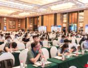 【钨峰会】华南刀具市场初步形成产业聚焦 生产和贸易并重