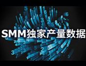 SMM中国基本金属2020年1月产量数据发布