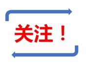 【SMM快讯】铁合金期货大涨 硅铁大幅拉升尾盘涨停