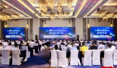 【峰会通稿】2021第十六届中国国际铜产业链峰会暨新基建铜基材料应用论坛圆满落幕