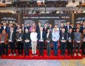 【喜讯】中国有色优质贸易商、资源循环利用绿色先锋企业30强名单公布!