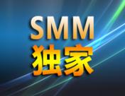 SMM:下半年锌市供需双弱 宏观及抛储将压制锌价【热镀锌发展论坛】