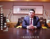 【贺】海城诚信有色金属有限公司祝贺SMM成立20周年