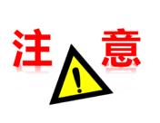 "【SMM分析】比亚迪""刀片电池""持续火热 2021 年产能将达到 33GWh"
