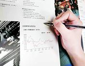 国家统计局解读:11月份工业利润同比增长5.4%