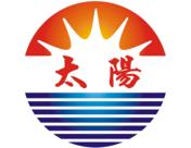 """东莞市太阳线缆设备有限公司——""""2020年电磁线产业分布图""""联合制作单位"""