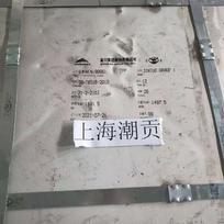 金川电解镍板