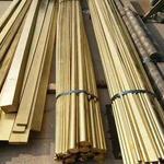黄铜板0.8-60mm厚度各种规格厂家批发H59黄铜板