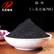 厂家供应 天然二氧化锰粉 活性二氧化锰 电解锰粉 30%-85%含量的