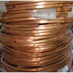 精密T2紫銅管 紫銅盤管 包塑銅管 紫銅方管