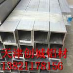 鋁方管 6063鋁方管 6061鋁方管 規格齊全