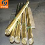 QSn6.5-0.1锡青铜 高硬度韧性好